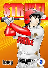 STRIKE!第2巻