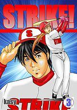 STRIKE!如月アヤカ編 スピンオフ3rdクリスマス特別編2