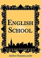影物語 英会話スクール