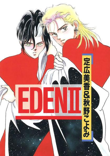 EDEN 2