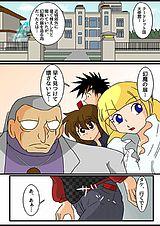 隣の幻魔大戦 10