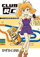 CLUB R/C