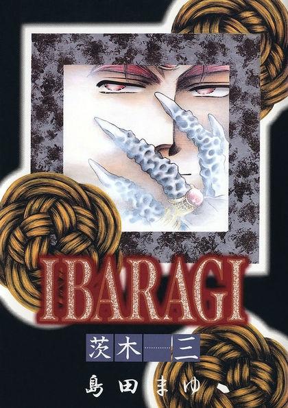 IBARAGI ‐茨木‐ 3