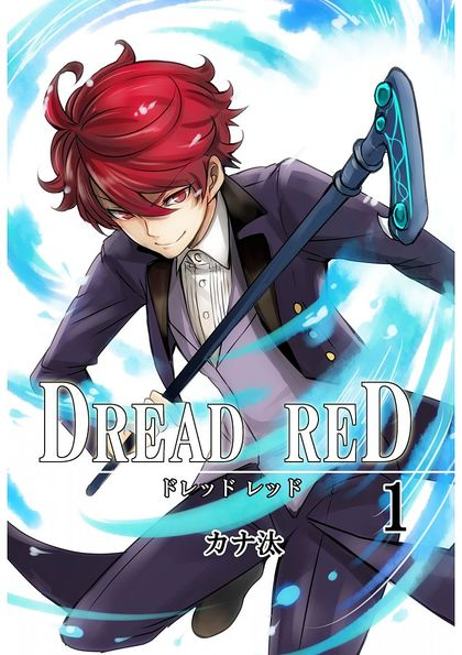 DREAD RED 1