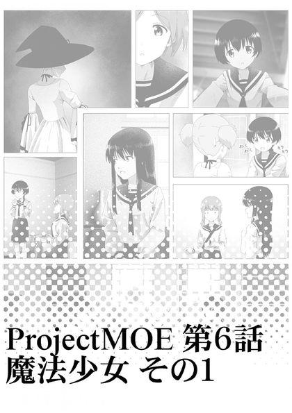 ProjectMOE
