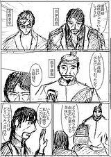 適当漫画2