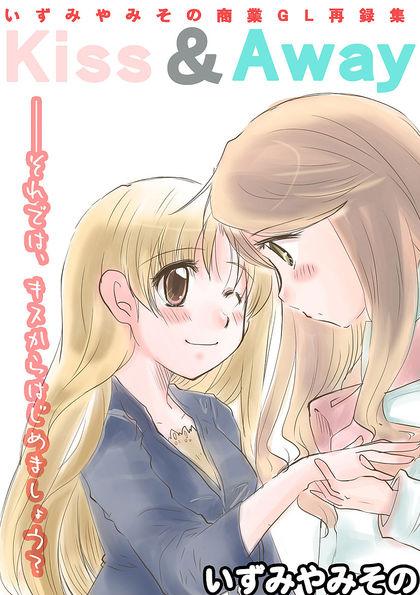 Kiss & Away
