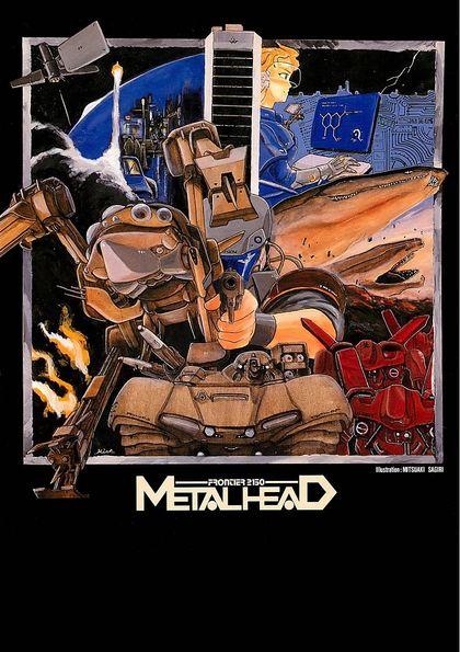 メタルヘッド イントロダクション (コミック)