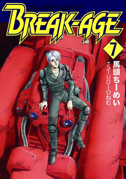 BREAK-AGE 7