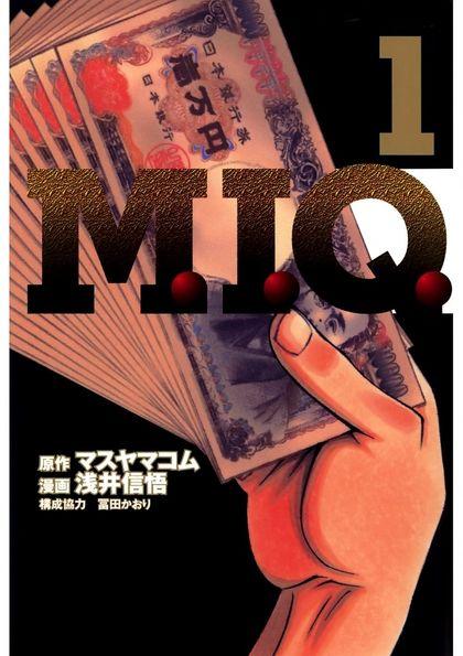 M.I.Q. 1