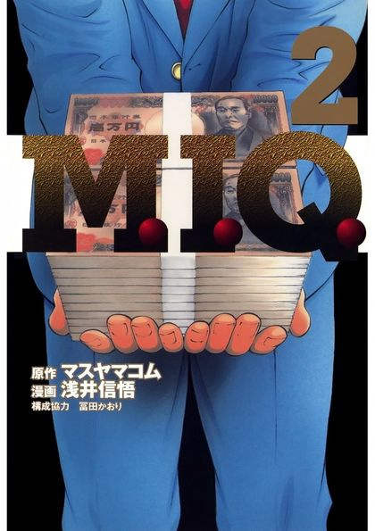 M.I.Q. 2